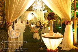 خدمات باغ و تالار عروسی
